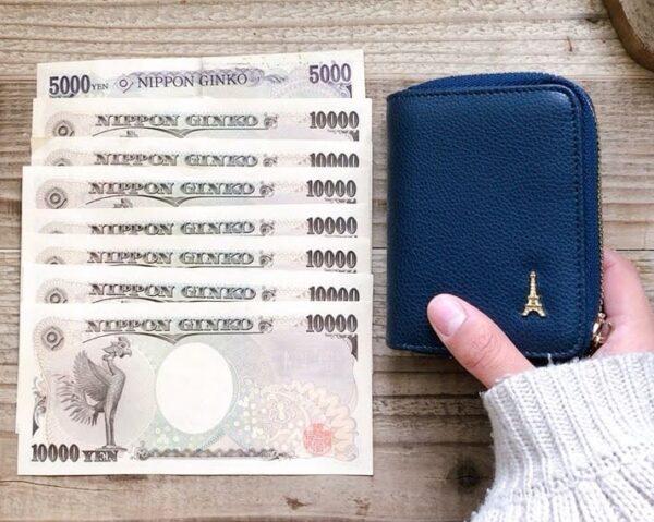 夫婦の貯金専用口座は「楽天銀行」がおすすめな7つの理由|年13万ポイント貯めた主婦のやり方
