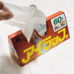 アイラップはオムツ処理袋に最適