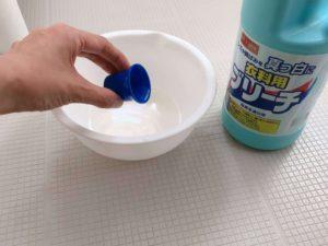 片栗粉でお掃除