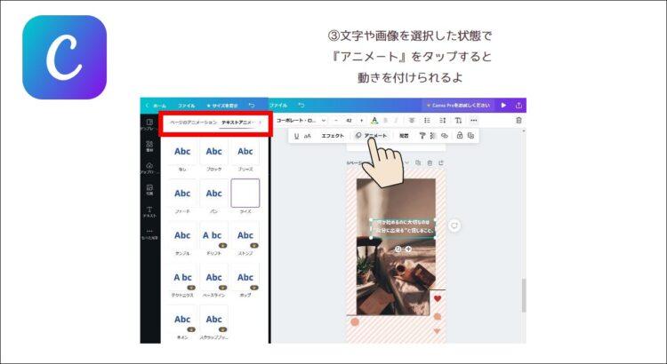 【2021年版】インスタのリールやストーリーズの動画編集に役立つアプリ3選【Canva】